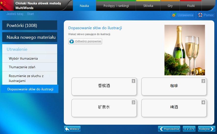 Chiński słówka online