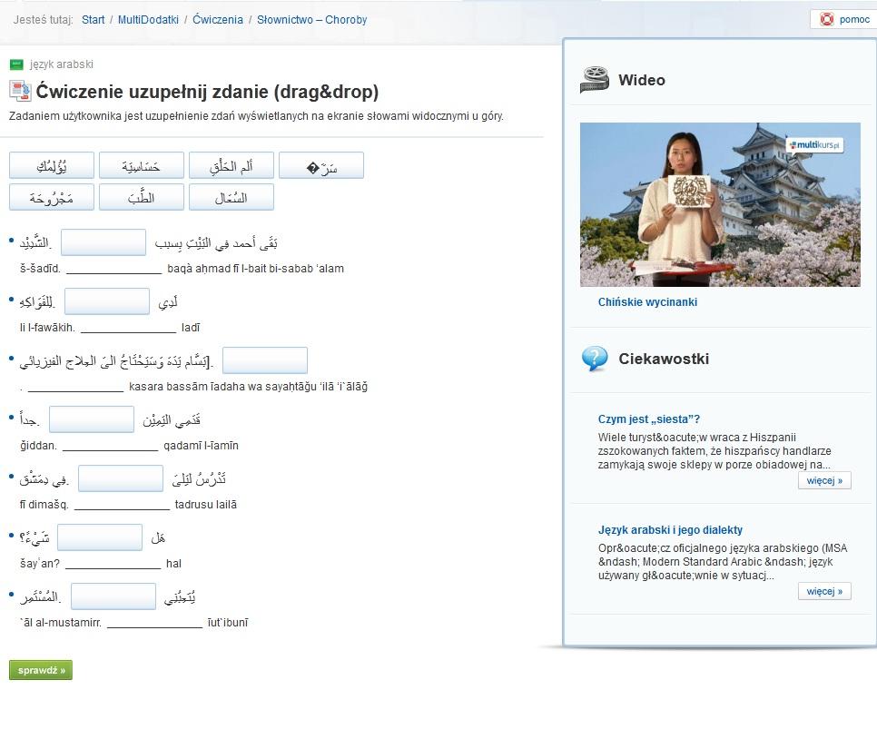 arabskie multidodatki
