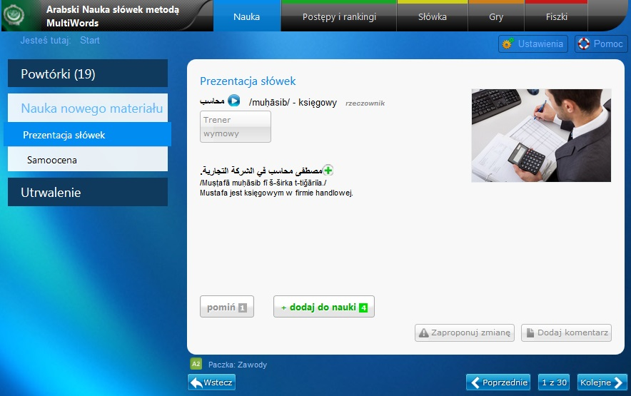 arabski nauka słówek