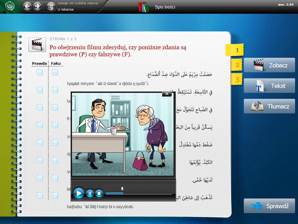 nauka arabskiego online