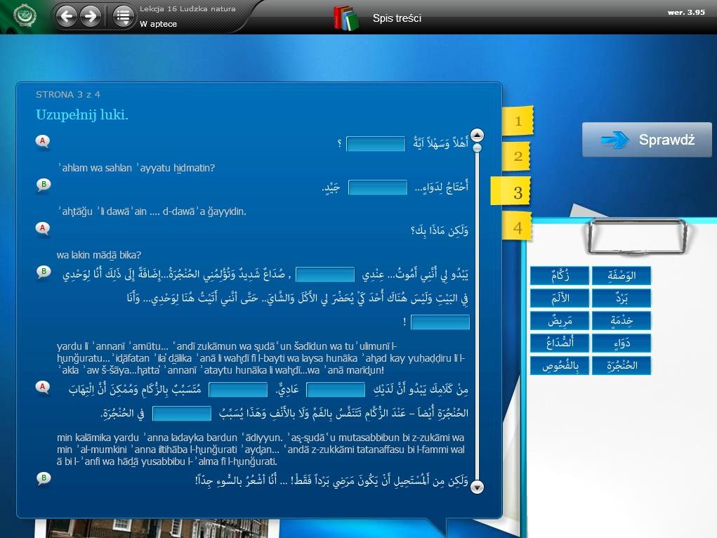 intensywna nauka arabskiego online