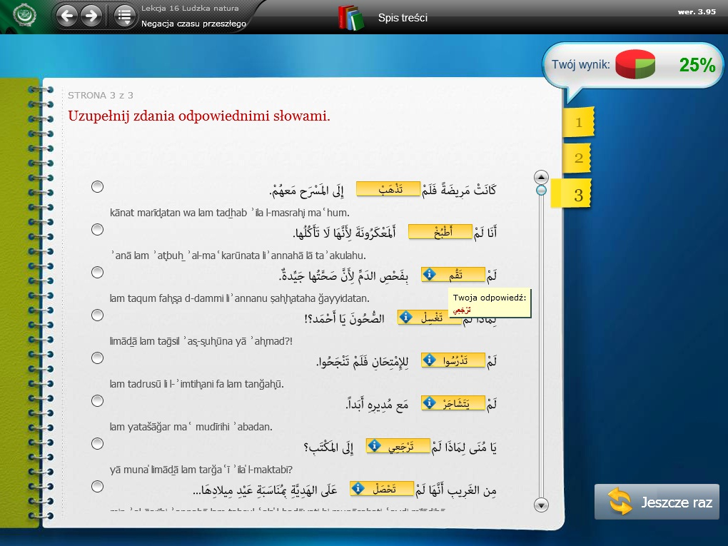kompleksowa nauka arabskiego online